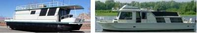 Is Boatel Houseboat, a pontoon bluewater islander coastal cruiser yacht?