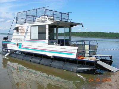 Homemade Pontoon Boat Houseboat