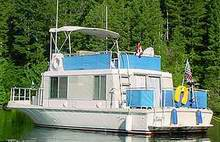 Houseboat Mileage