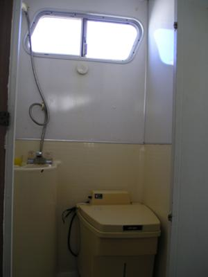 Small Houseboat Bathrooms Need Head Space For Toilets On