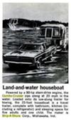 Popular Mechanics article on Combo Cruiser