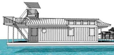 Photo #2 - the Sea Shanty floating home