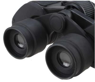 GOOD Binoculars, have 7x50 zoom, carrying case and lens caps